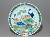 Dish with lotus plants and kingfishers