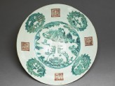 Zhangzhou ware dish with pagodas and mountains