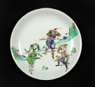 Dish with figures from The Water Margin