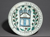 Dish with three-domed church and Greek inscription