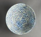 Bowl with geometric and floral and epigraphic decoration