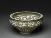 Bowl with lotuses and leaves (EA1978.1619)