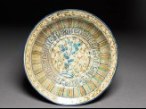 Dish with two birds, pseudo-naskhi inscription, and leaves