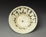 Bowl with epigraphic decoration (EA1978.1758)