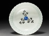 Bowl with foliage and pierced decoration