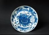 Blue-and-white dish with basket of flowers (EA1978.1956)