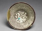 Bowl with vegetal and epigraphic decoration (EA1978.2175)