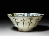 Bowl with floral and calligraphic decoration