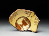 Base fragment of a bowl with cupbearer's emblem