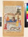 Bhishma instructs Yudhishthira