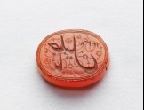 Oval bezel seal with nasta'liq inscription and floral decoration (EA1980.28)