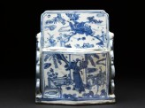 Blue-and-white brush stand with three figures