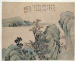 Landscape with figure on a bridge (EA1982.10)