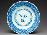 Plate with Dutch East India Company monogram