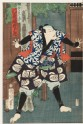 The actor Kawarasaki Gonjūrō as the courier Sakihei