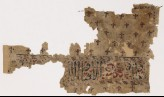 Textile fragment with inscription, lion, and lozenges (EA1984.103.a)
