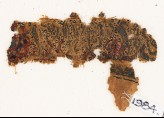 Textile fragment with naskhi inscription and circles