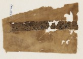 Textile fragment with naskhi inscription and scrolls, probably from a garment (EA1984.120.b)