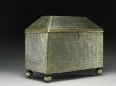Box with calligraphy and geometric and heraldic patterns (EA1984.15)