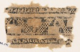 Textile fragment with stepped rectangles and remains of inscription (EA1984.171)