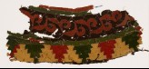 Textile fragment with leaves and crenellations (EA1984.212)