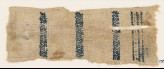 Textile fragment with zigzags and linked squares (EA1984.303)
