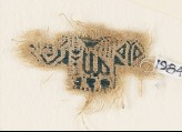 Textile fragment with inscription and an animal, possibly a lion (EA1984.308)