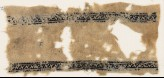 Textile fragment with bands of stylized leaves (EA1984.312)