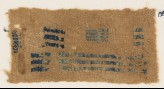Textile fragment with lines and hooks (EA1984.324)