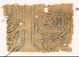 Textile fragment with tabs, roundels, and inscription