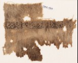Textile fragment with S-shapes, rosettes, and chevrons (EA1984.338)
