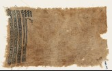 Sampler fragment with S-shapes, diamond-shapes, and crescents (EA1984.492)