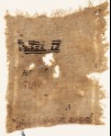 Sampler fragment with bands containing S-shapes (EA1984.498)