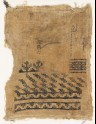 Sampler fragment with diamond-shapes and lozenges (EA1984.503)