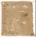 Textile fragment with palmettes (EA1984.515)