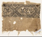 Textile fragment with band of linked hexagons (EA1984.528)