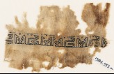 Textile fragment with band of inscription (EA1984.553.a)