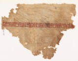 Textile fragment with band of pseudo-inscription
