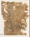 Textile fragment with hexagonal cartouches (EA1984.594)