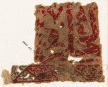 Textile fragment with inscription and arabesque tendrils, possibly from a wall hanging (EA1984.64)
