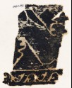 Textile fragment with tendrils, leaves, and possibly chevrons (EA1984.83)