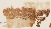 Textile fragment with tiraz band in kufic script (EA1988.19.a)