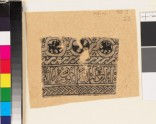 Fragmentary drawing with lions, interlace, and naskhi inscription