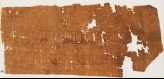 Textile fragment with tiraz band (EA1988.28)