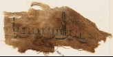 Textile fragment with tiraz band (EA1988.46)