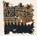 Textile fragment with Arabic-style script, dots, and stylized leaves or trees (EA1990.149)