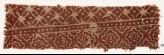 Textile fragment with interlocking diamond-shapes and quatrefoils (EA1990.736)
