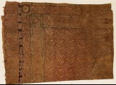 Cloth with flower sprigs and probably Arabic script