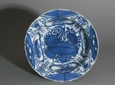 Blue-and-white kraak style bowl with banana leaf and flowers (EA1991.24)
