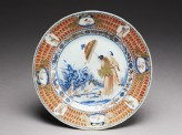 Plate with 'Parasol Lady' design (EA1991.36)